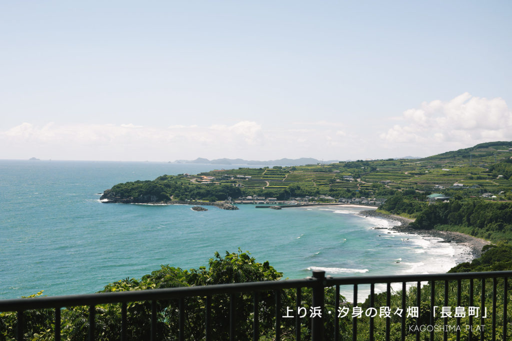 上り浜・汐身の段々畑 「夕日が海に沈む」かごしま百景「長島町」