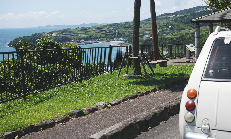 上り浜・汐身の段々畑 「長島町」駐車スペースと休憩所