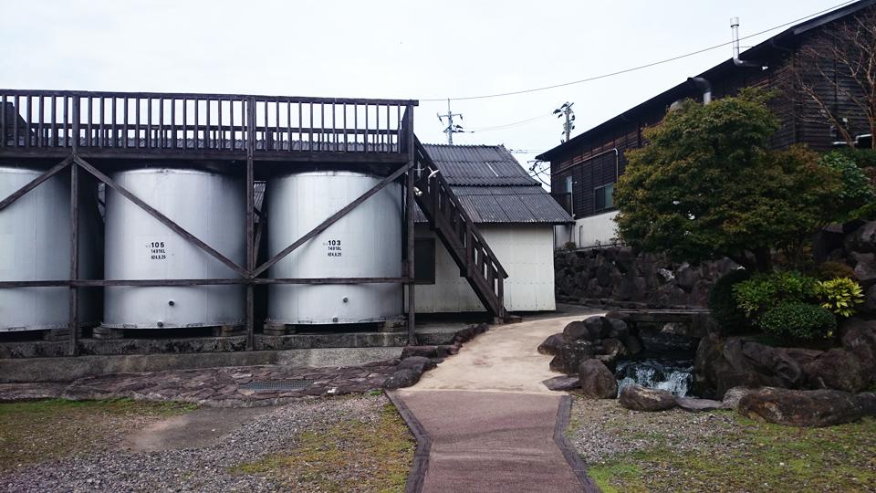 焼酎蔵「明るいの農村」 霧島蒸留所