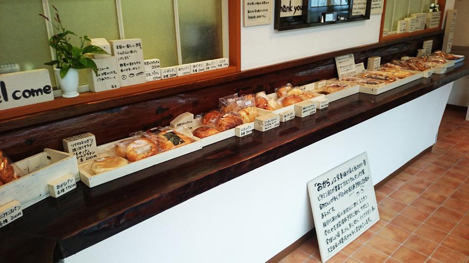 おからパン工房(小さなベーカリー) 店内