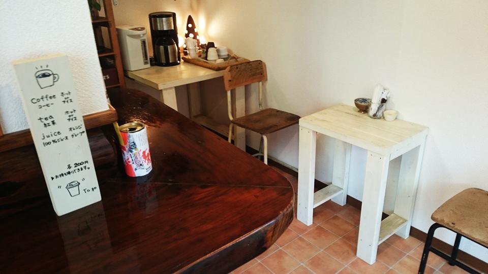 おからパン工房(小さなベーカリー) カフェスペース