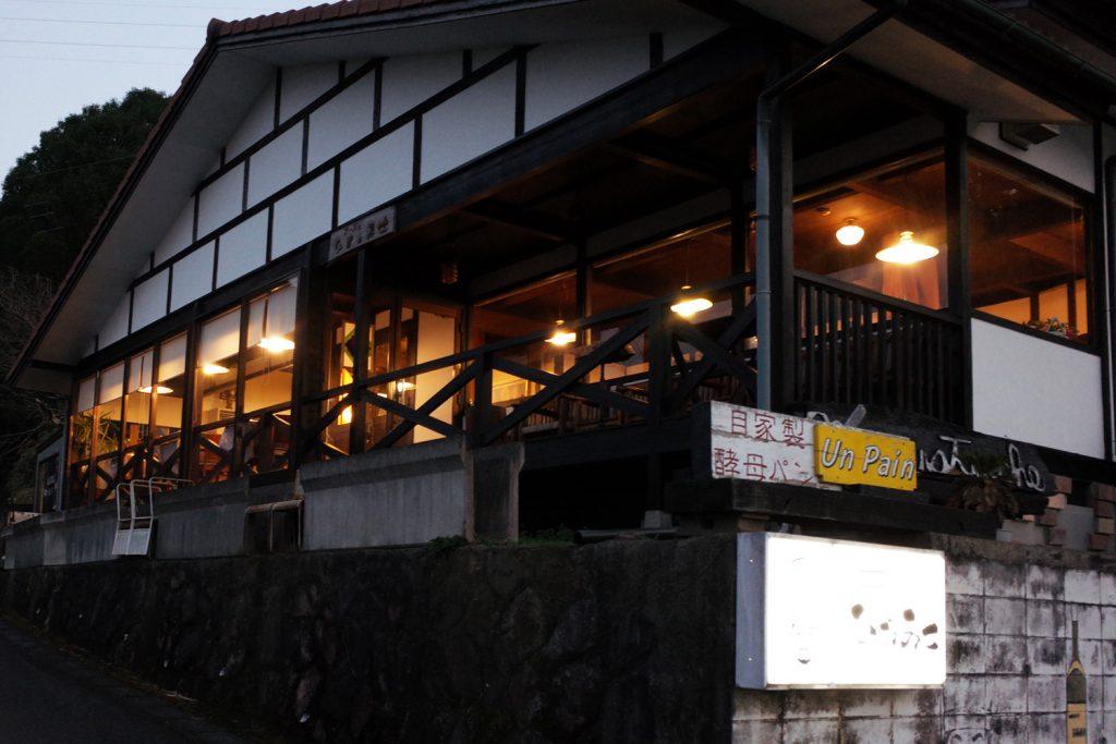 中尾山中腹にある洋食屋「アージェ ひげのみせ」熊本県水俣市