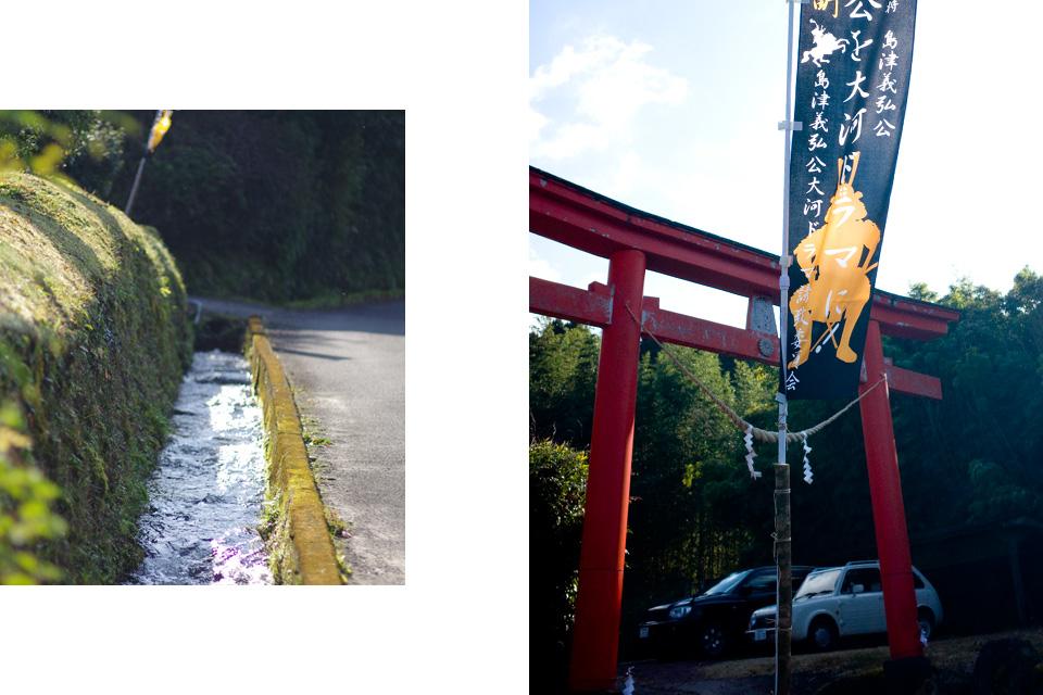 鳥居 「熊野神社」湧水町