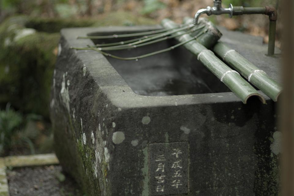 お清め用の竹加工「熊野神社」湧水町
