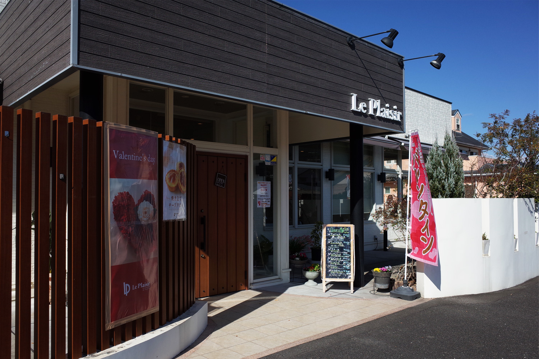 欧風菓子・フレンチレストランの「Le Plaisir」 薩摩川内市