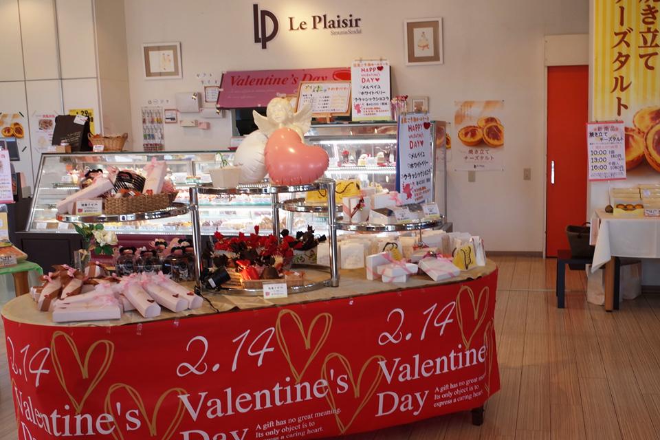 店内 欧風菓子・ケーキ「Le Plaisir」 薩摩川内市