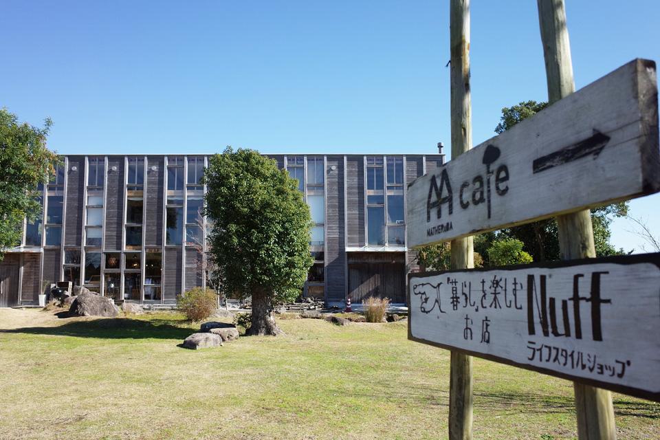 マザルバカフェ・NUFFの看板-鹿児島市春山町