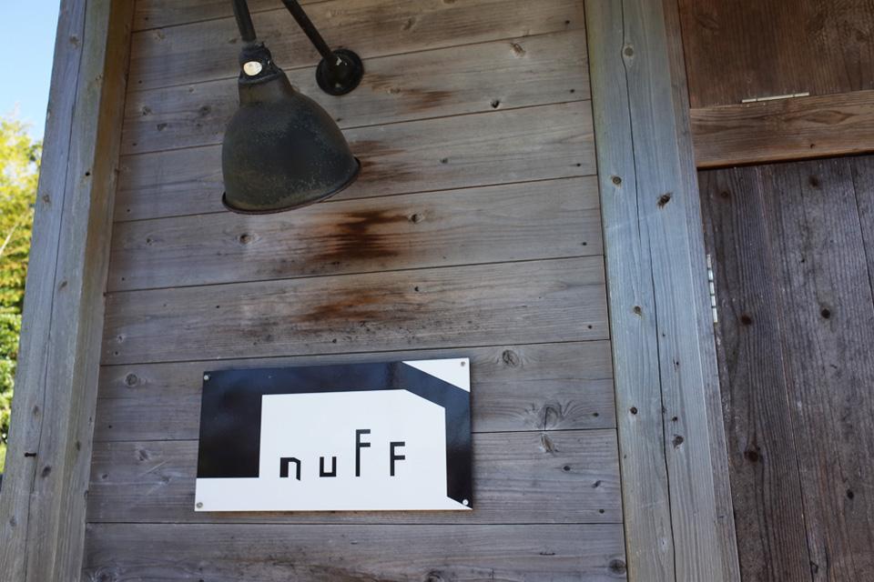 雑貨のお店NUFF- 鹿児島市春山町