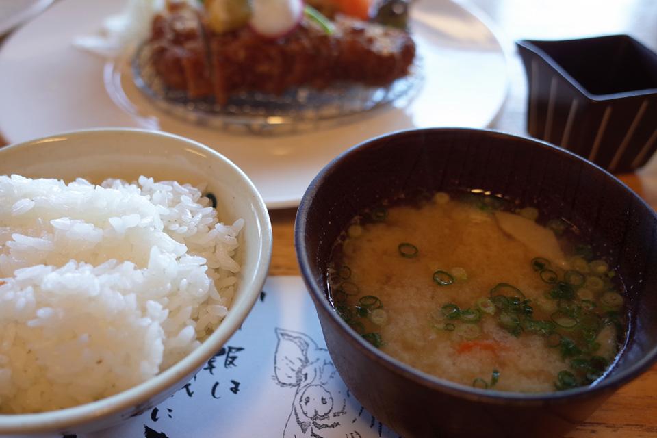 ごはん・味噌汁付 牧場民宿レストラン「和(のどか)」
