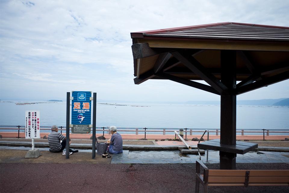道の駅たるみず湯っ足り館内 足湯 鹿児島県垂水市