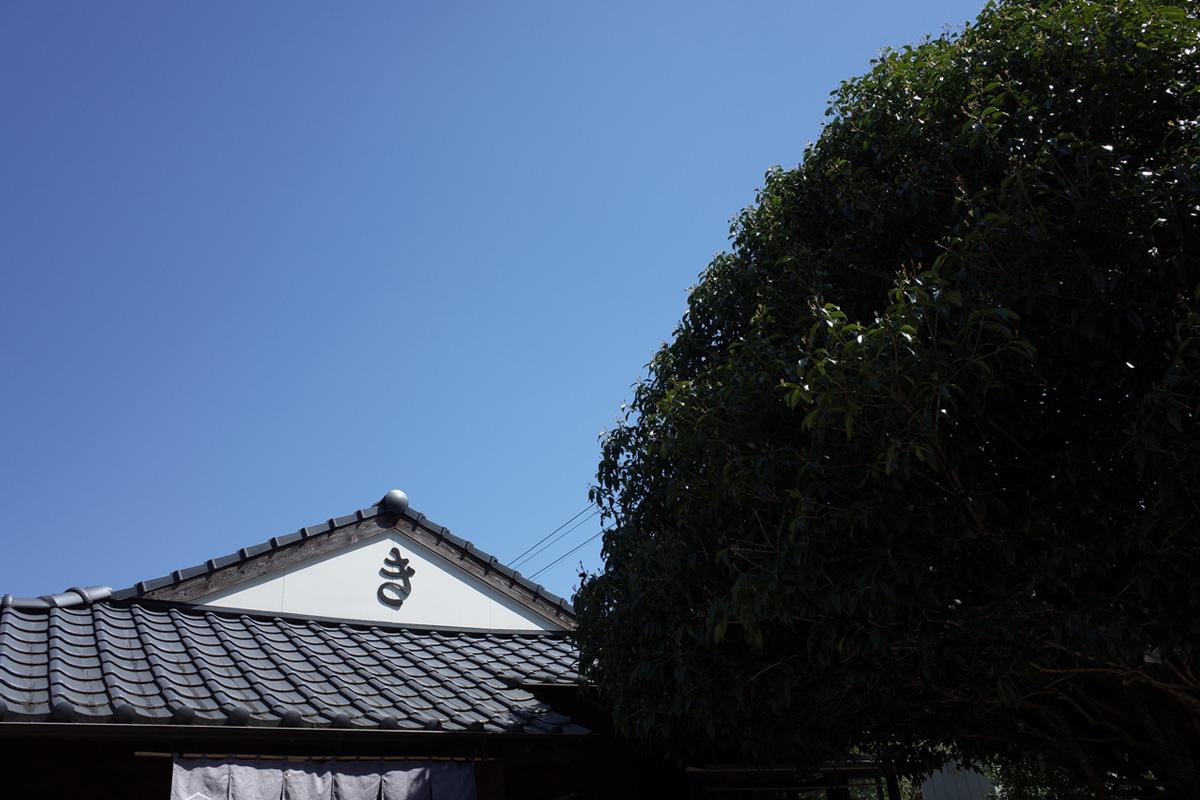セレクト物産店「きりん商店」牧園町 晴天