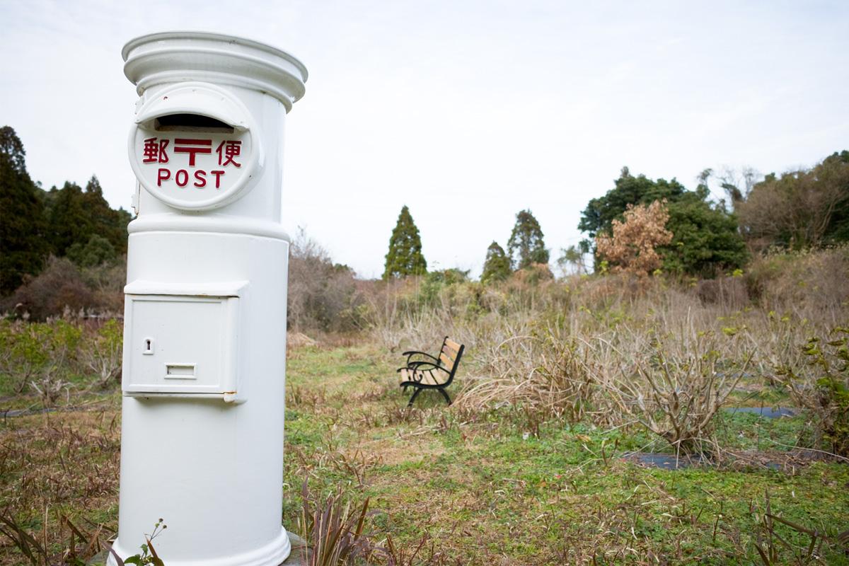 白いポスト-養蚕農家カフェ桑の実/指宿市