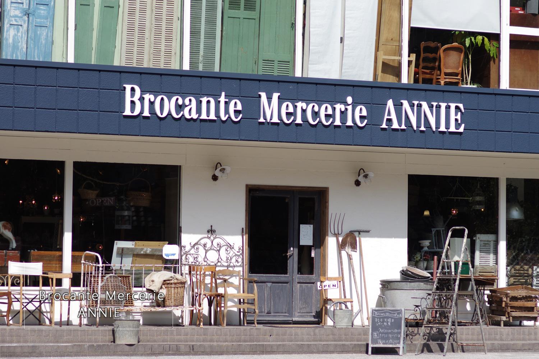 アンティーク・雑貨、ハンドメイド資材のショップ「Brocante & Mercerie Annie」鹿児島市城山町