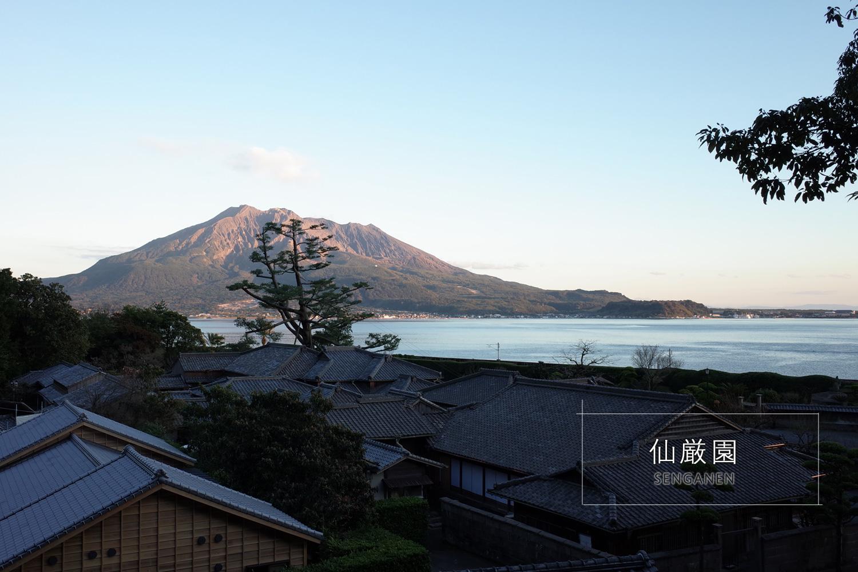 桜島を望む絶景の庭園「仙厳園」鹿児島市吉野町