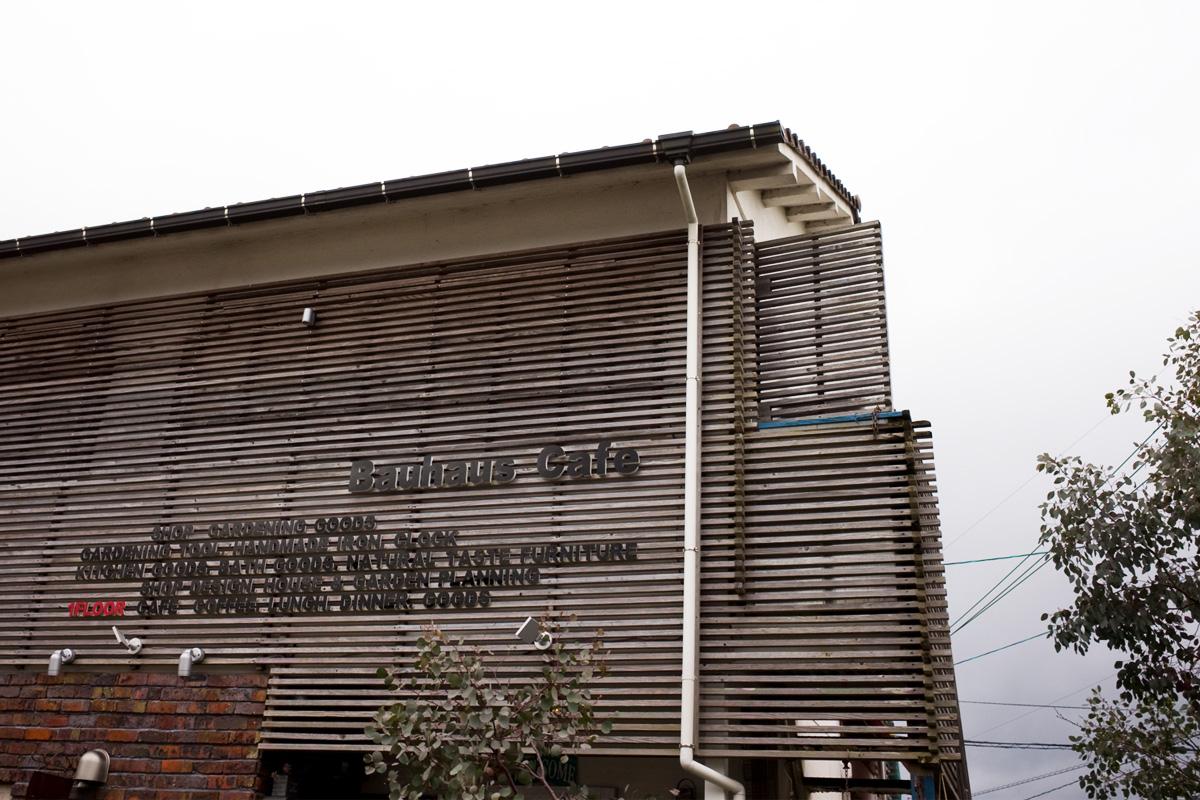 外観-フェ&雑貨「バウハウスカフェ (Bauhaus Cafe)」霧島市国分