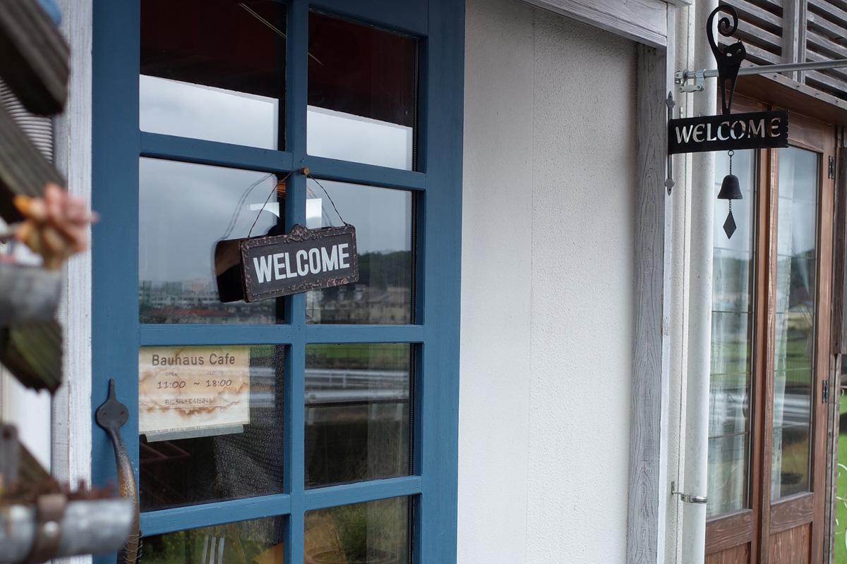 カフェ&雑貨「バウハウスカフェ (Bauhaus Cafe)」霧島市国分