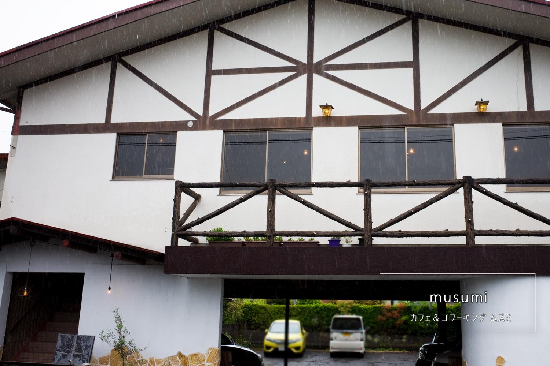 居心地の良い空間が魅力…カフェ「musumi(ムスミ)」宮崎県小林市