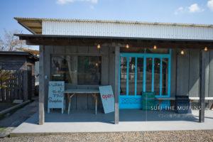 グルテンフリーヴィーガンマフィン専門店「SUFI(スーフィー)」曽於市財部町