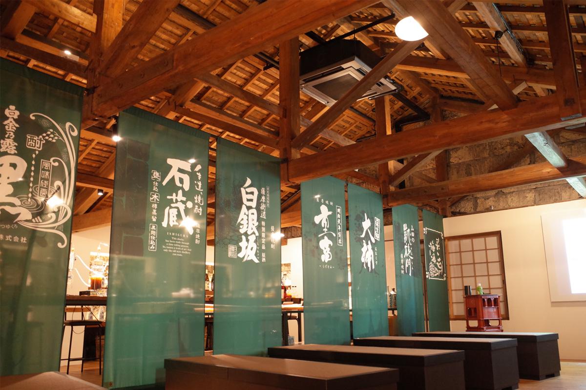 石蔵ミュージアムのシアタールーム-白金酒造/ 鹿児島県姶良市