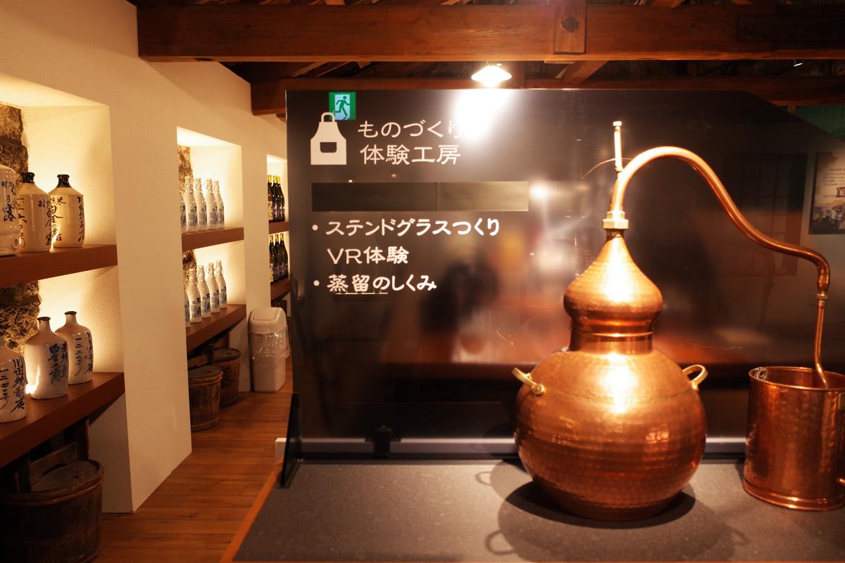 蒸留のしくみ-石蔵ミュージアム(白金酒造/ 鹿児島県姶良市)