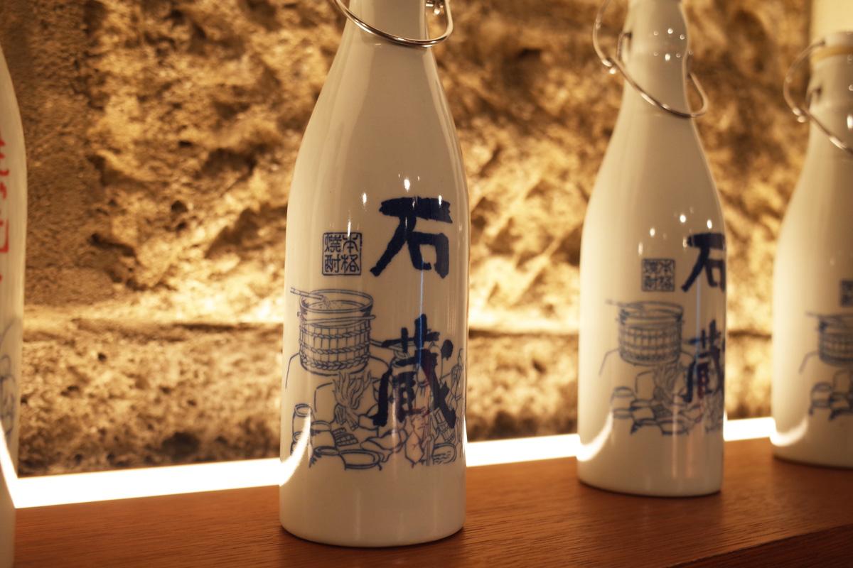 石蔵焼酎-石蔵ミュージアム(白金酒造/ 鹿児島県姶良市)