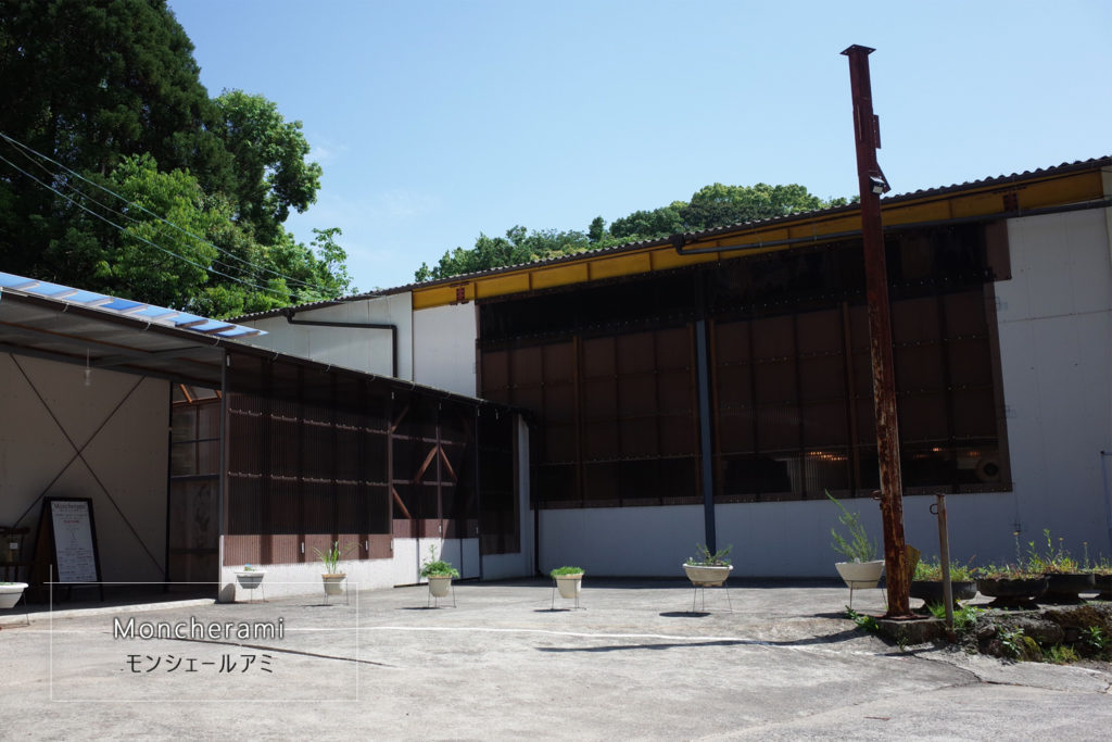 四季のコース料理楽しむ隠れ家...モンシェールアミ(Moncherami) 鹿児島県霧島市