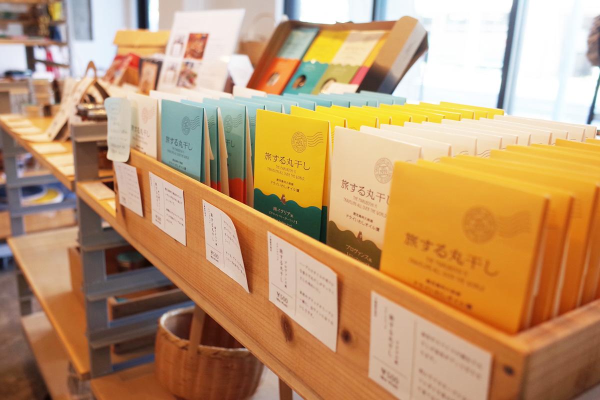 お土産、ギフトセットが販売「イワシビル」鹿児島県阿久根市