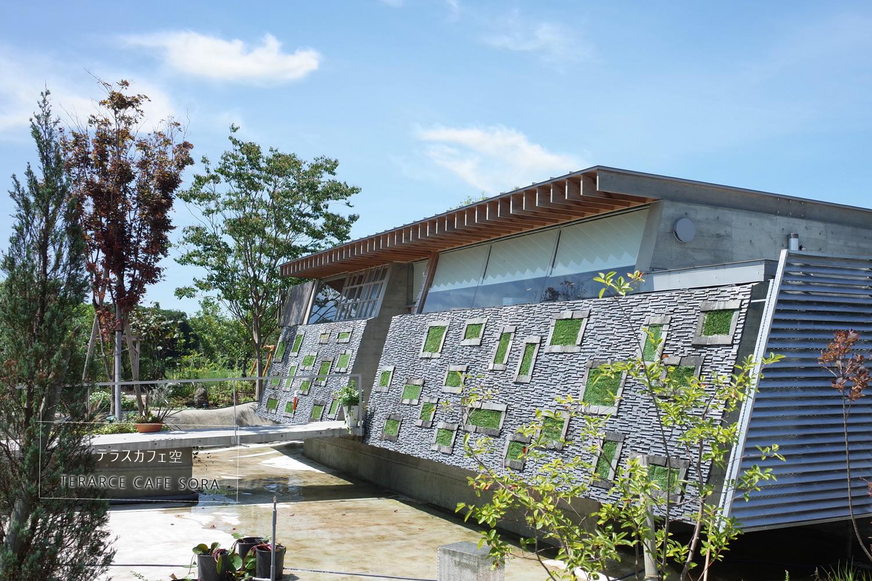 展望テラスで自然を満喫「テラスカフェ空」鹿児島県阿久根市
