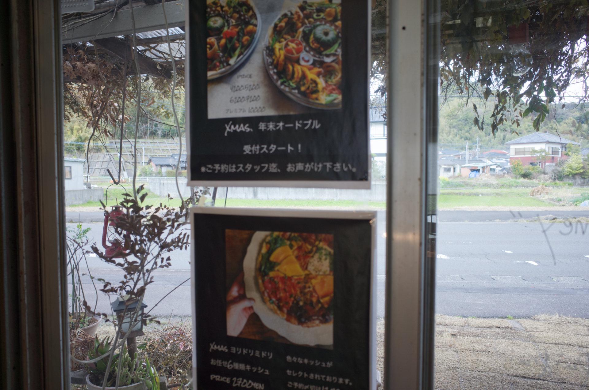 霧島キッシュのポスター「chichinpuipui cafe(ちちんぷいぷいカフェ)」霧島市国分上井