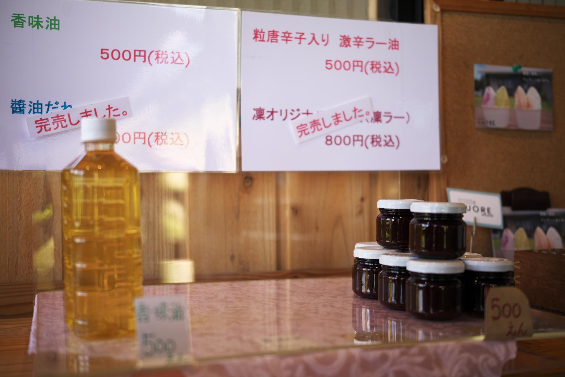 香味油、醤油だれ、ラー油販売「ラーメン専門店 凛」霧島市国分新町